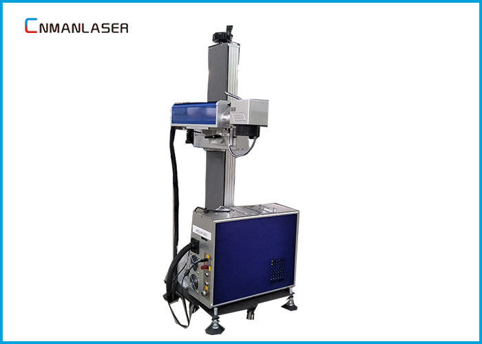 20w Metal Laser Marking Machine With LCD Touch Screen Digital Scanning Head
